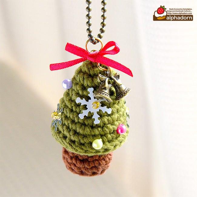 かぎ針で編んでつくるあみぐるみクリスマスツリー|alphadorn