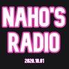 Naho'sradio 2020.10.01の画像