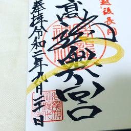 画像 高龍神社 奥之院へ行ってきました☆ の記事より 4つ目
