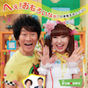 KBS京都テレビ番組「きらきん!」ポスター制作の画像