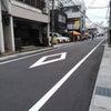 曇りの姫路で…の画像