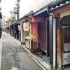【テナント情報】先斗町寿司店居抜き【内装綺麗です】の画像