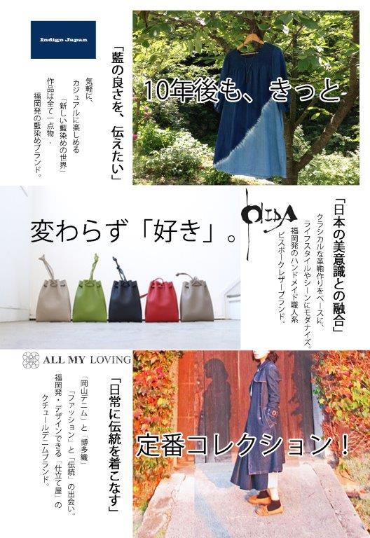 今週、14日水曜から梅田阪急でのイベントスタートします!