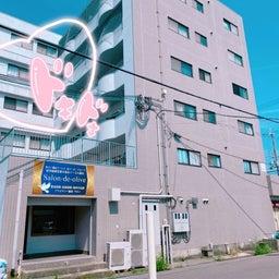 画像 就労  おりーぶ工房  三田市上野ヶ原特別支援学校 校外現場実習 の記事より 22つ目