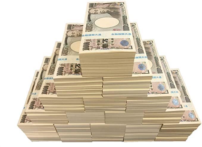 1億円のさようなら」松村北斗出演ドラマ | 「天使の販売士」Ranのブログ