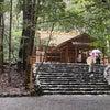伊勢と京都の画像