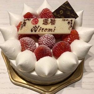 Sちゃんがケーキを持って来てくれた!の画像