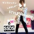 YouTube⏯1部05リミテッド♬バースト! ★SSDSホールダンスショーVol.13