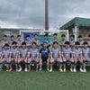JFA第26回全日本フットサル選手権大会 神奈川県大会の画像