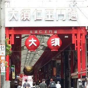 名古屋の大須商店街へ行ってきましたの画像