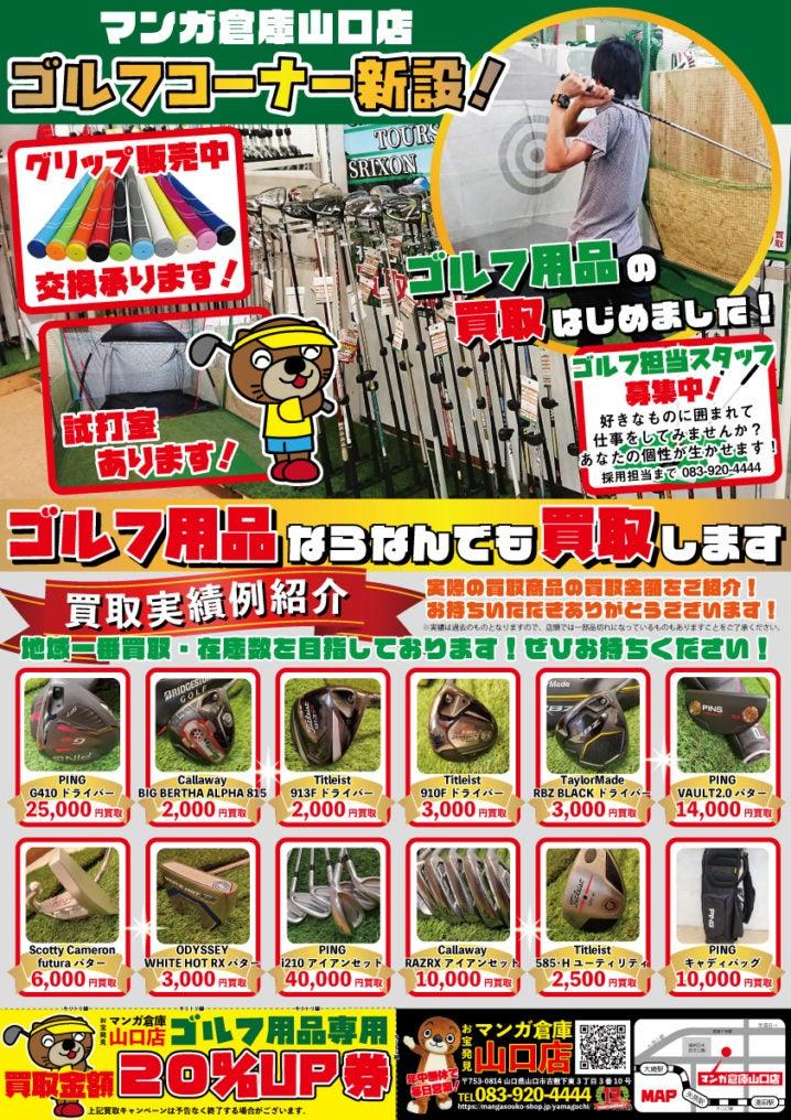 Up メンテナンス マンガ 『ファンタシースターオンライン2』プレイヤーズサイト|SEGA