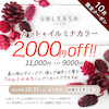 【10月限定クーポン】カット+イルミナカラー 通常価格より2000円OFF‼の画像