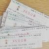 秋の500円体験キャンペーンの画像
