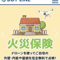 会社 ドット ライン 株式