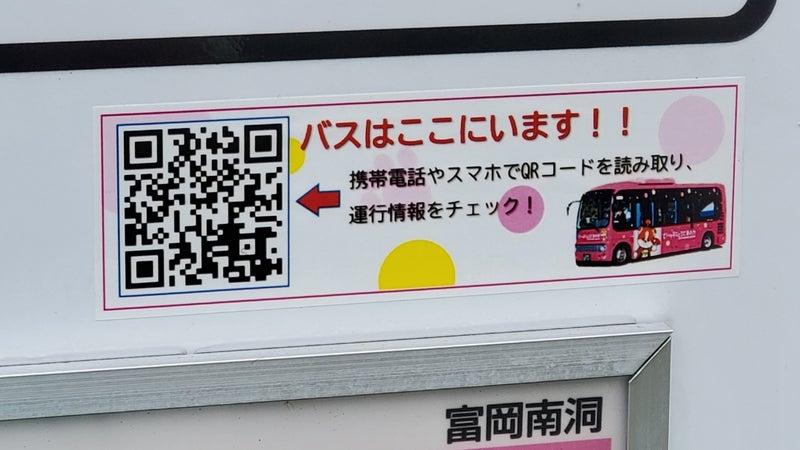 システム バス ロケーション