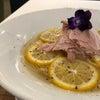 お出汁麺食堂 〜冷やし塩レモンらぁ麺 @マルヤガーデンズの画像