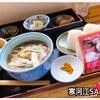 今年も愉快な仲間たちとGoTo山形県!! private blog.60の画像