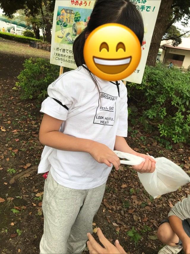 o0640085414830652306 - 10月4日(日)toiro南林間