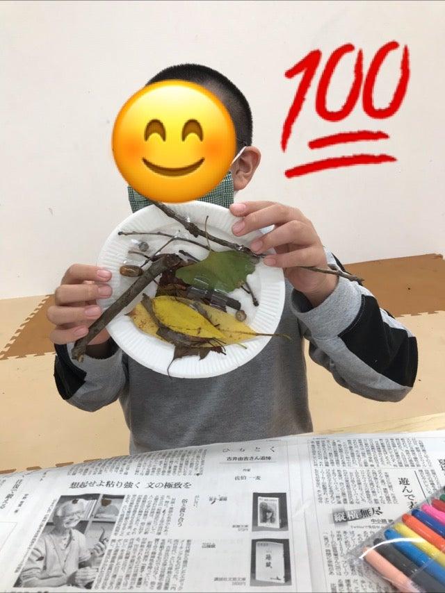 o0640085414830651567 - 10月4日(日)toiro南林間