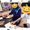 八ヶ崎教室です(*^^*)の画像