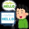 副業するならコレでしょ「音声コンテンツ 最新情報!」 今まさに発展中!の画像