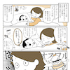 【2歳4ヶ月】イヤイヤ期シンデレラの画像
