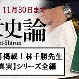 画像 大阪市を守ることは、日本国を守ること の記事より 7つ目