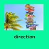 【ミニマル単語】directionは方向、指示?の画像