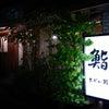 ★おけい鮨 本郷店|名古屋 寿司|名東区 本郷★の画像