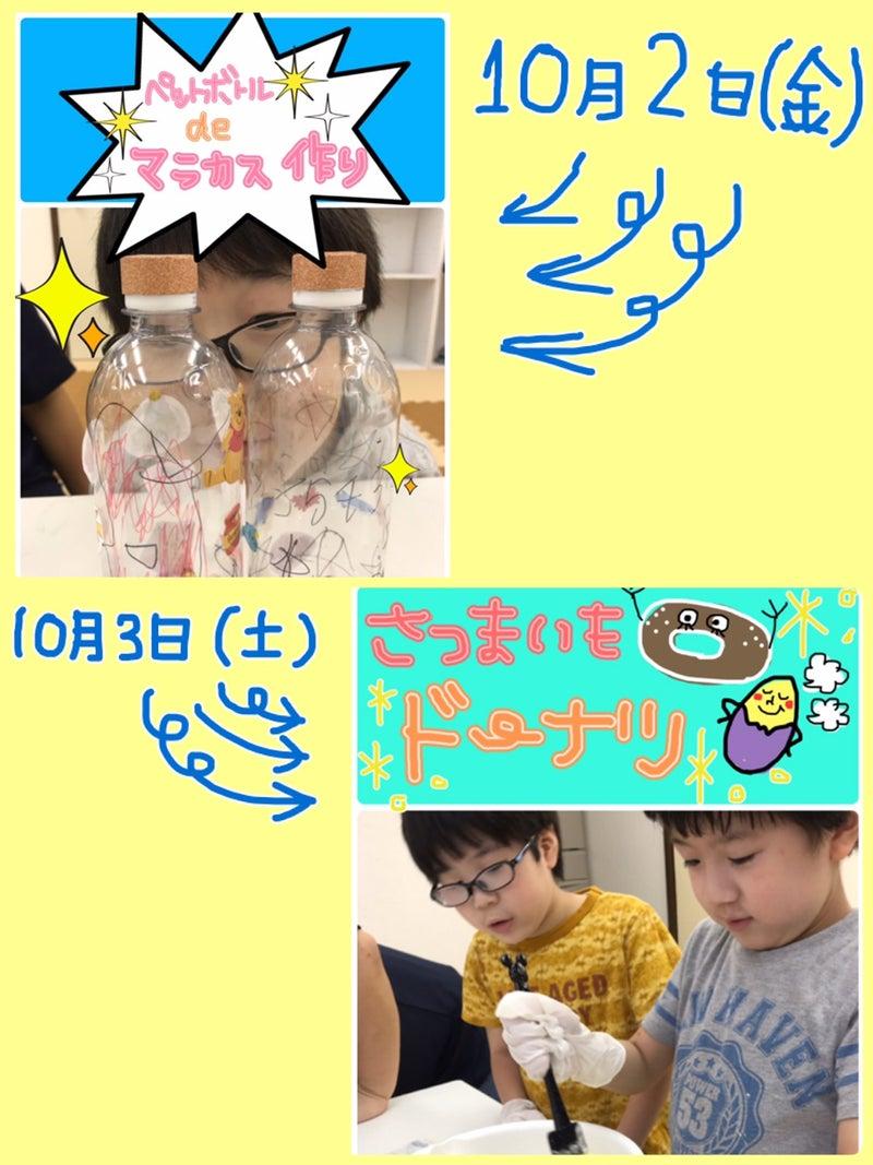 o1080144014830861935 - ⭐️10月2日(金)3日(土)toiro武蔵小杉vol.19⭐️