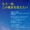 下北沢の恋(鯉)の詩の画像