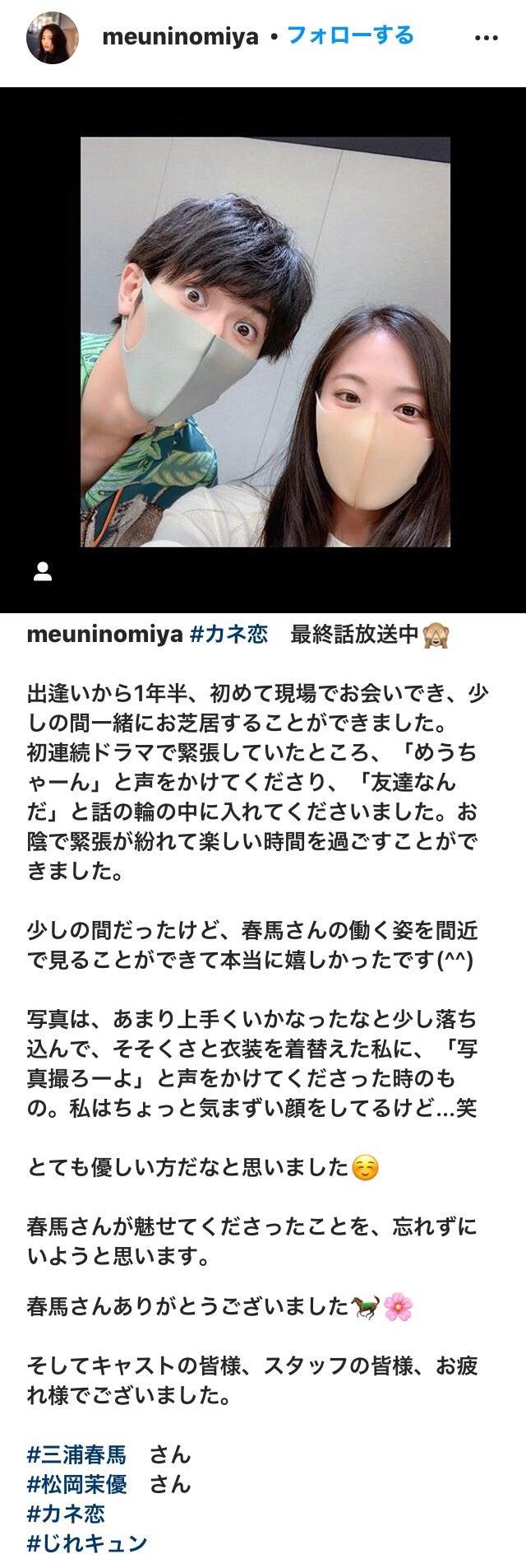 恋 脚本 家 カネ