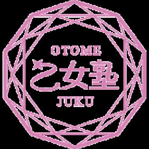 乙女塾料金改定のお知らせ(2021年1月以降)の画像