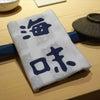 おまかせコース一本勝負!!お寿司とワインに溺れた海味という名の大海原@海味。の画像