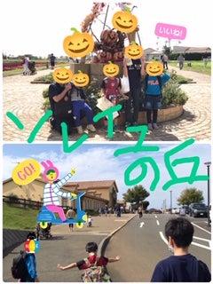 o0240032014831182362 - 10/3(土)☆toiro日野☆