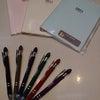 手帳とボールペンをプレゼント!の画像