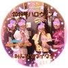 昨年のハロウィンのお仕事 寿桃スタッフブログの画像