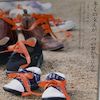 DV・児童虐待の緊急対応に苦戦、、、の画像