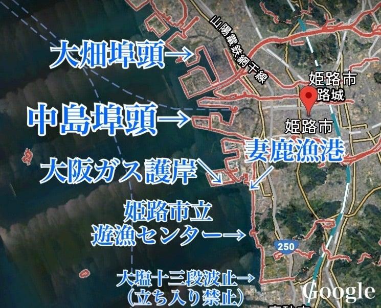 釣り 姫路