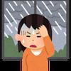 台風が近づいてますねの画像