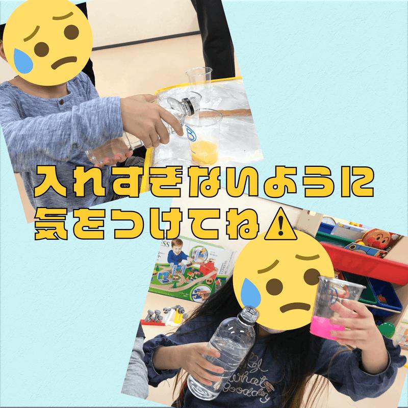 o1800180014831827714 - 10月07日(水)☆toiro蒔田☆