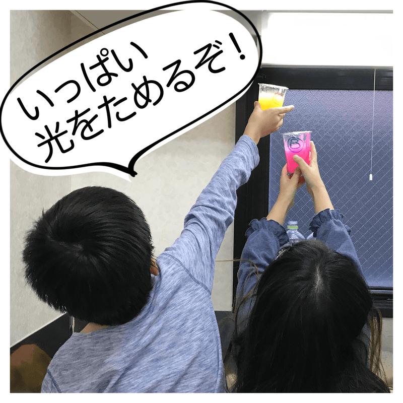 o1800180014831827717 - 10月07日(水)☆toiro蒔田☆