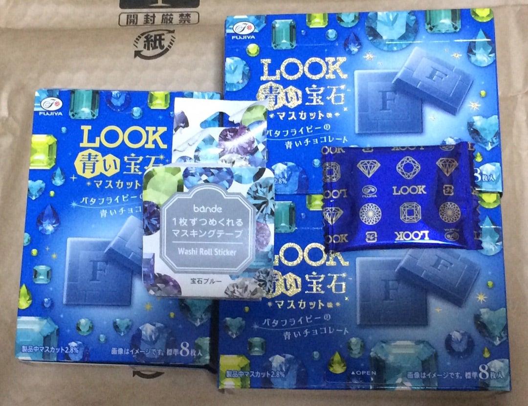 青い 宝石 ルック