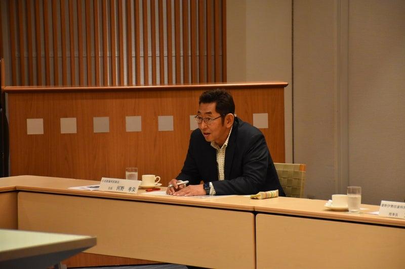 三師会座談会(2) | 牧島かれんオフィシャルブログ「かれんの前向き ...
