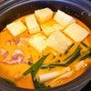 簡単♪豆乳担々鍋 本格豆乳担々鍋が超手軽に作れちゃいます!!の画像