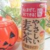 いつでも簡単【 GREEN DA・KA・RAやさしい麦茶 濃縮タイプ】の画像
