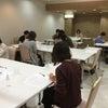 「フェーズフリー」クッキング、乾物で防災食もこんなに変わる!講座開催の画像
