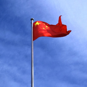 「親仁善隣」は、中国の人から教われの画像
