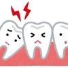はっ⁈歯を抜いたのですが。の画像
