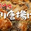 出店者紹介☆『屋台ごりゅう』12/5 みのおフードマルシェの画像